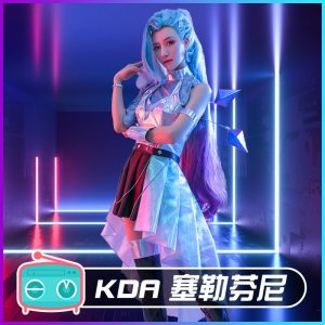 Cosplay Seraphine K/DA All Out Superstar League of Legends LOL – Cosplay.fm