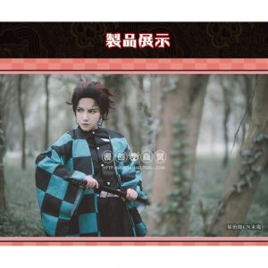 Cosplay Kamado Tanjiro Kimetsu no Yaiba Demon Slayer – Cosmore