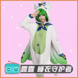 Cosplay Lulu Pijaminha Estelar League of Legends LOL – Cosplay.fm